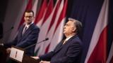 Орбан настоява върховенството на закона да не се обвързва с бюджета на ЕС