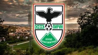 Почина легенда на Пирин, първият треньор на Димитър Бербатов
