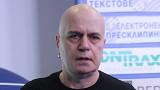 Политическа поръчка - отказът на СГС да регистрира партията на Слави Трифонов
