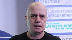 Политическа поръчка е отказът на СГС да регистрира партията на Слави Трифонов