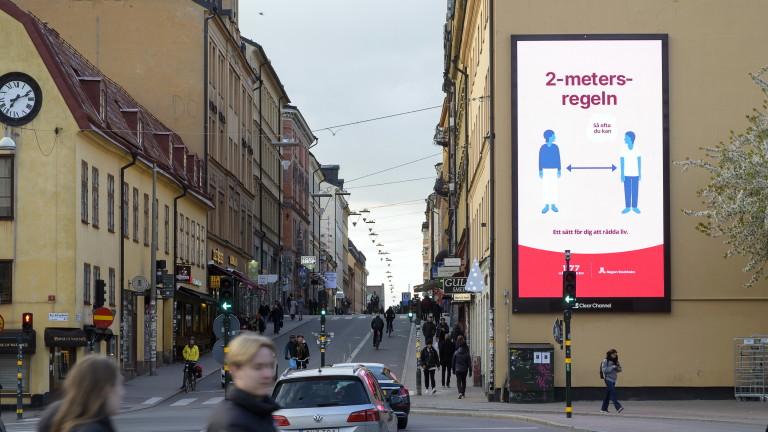 Леко забавяне на икономиката на Швеция в началото на 2020 г.