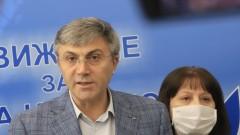 ДПС осъди мутризацията и в протеста, и във властта