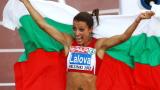 Лалова-Колио ще бяга за втори медал от Евро 2016, Габи Петрова започва да скача