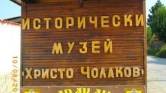 Адвокат съхранява българщината в исторически музей в Източните Родопи