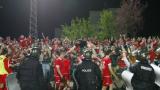 Синдикът на ЦСКА: Търгът за марката на клуба е неправомерен!