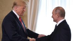 Кремъл чака решението на САЩ за срещата Путин-Тръмп