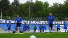 Двама нови тренират с Арда
