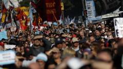 """Хиляди аржентинци казаха """"не"""" на помощ от МВФ"""