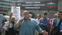 До 10 души се стопи протестът за смяна на системата