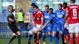 Левски загуби Георги Александров до края на сезона