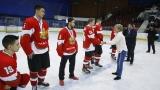 Министър Дашева награди най-добрите хокеисти на световното първенство