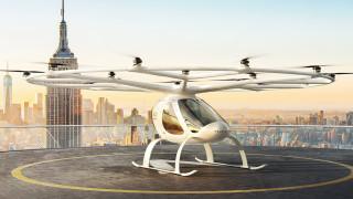 Първото летящо такси ще дебютира в този град