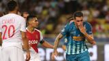 Атлетико (Мадрид) победи Монако с 2:1 като гост