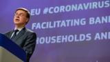 България може да влезе в ЕРМ през юли