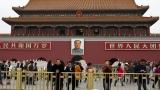 Китай за първи път отложи ежегодното събрание от Културната революция