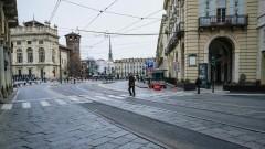17 са починали от коронавирус в Италия