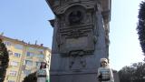 Промени в трафика в столицата заради церемонията пред паметника на Апостола