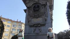 Променят трафика в София заради церемонията пред паметника на Апостола