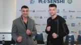 Атанас Божилов спечели световната титла на WAKO PRO след победа срещу Макс Сподаренко на SENSHI 2!