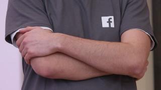 Какви заплати взимат служителите във Facebook?