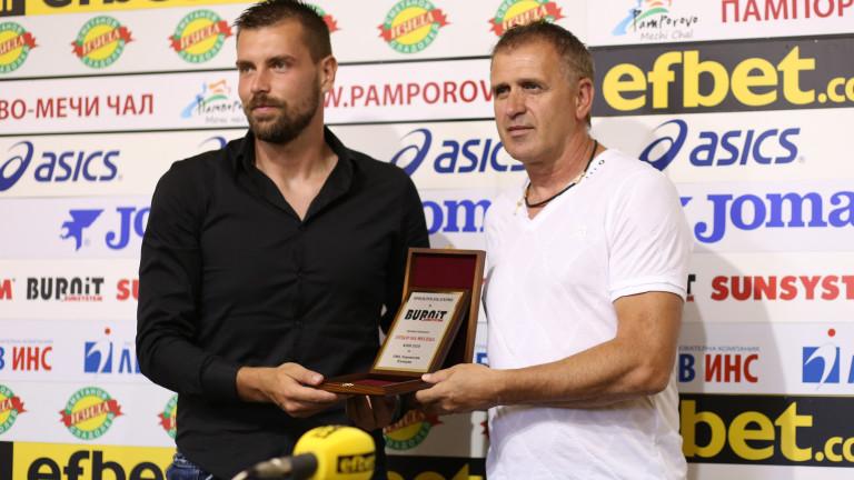 Бруно Акрапович заяви, че през новия сезон воденият от него