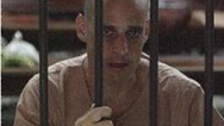 Австралия поиска помилването на осъдения в Тайланд писател