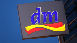 Веригата дрогерии dm планира 7 нови магазина у нас през следващата година
