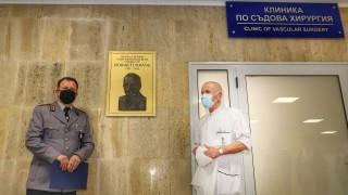 Клиниката по съдова хирургия на ВМА ще носи името на проф. Йовчо Топалов