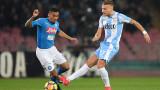 Наполи победи Лацио с 4:1