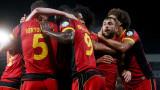 Белгия обяви състава за Мондиал 2018, Бентеке е аут