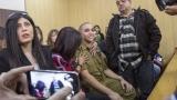 Ключово дело в Израел завърши с 18 месеца затвор за войник