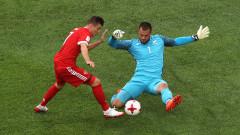 Русия обяви сериозни контроли преди Мондиал 2018