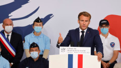 Франция съди хора, подготвяли атаки срещу ваксинационни центрове