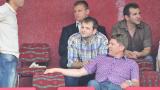 Стойчо води нападател в ПФК ЦСКА-София
