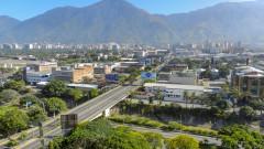 Венецуела обръща поглед към златото. Петролната индустрия на страната е пред крах