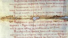 На Петрова нива отбелязват 113 години от Илинденско-Преображенското въстание