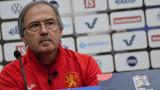 Георги Дерменджиев: Има разочарование, но очаквам да направим добър мач срещу Финландия