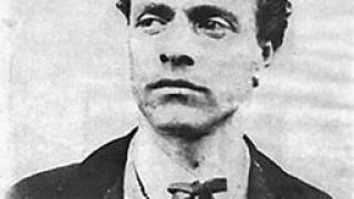 171 години от рождението на Васил Левски