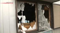 11 ранени при взрив във Фукияма
