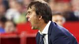 Сантиаго Солари сменя Хулен Лопетеги в Реал (Мадрид)?