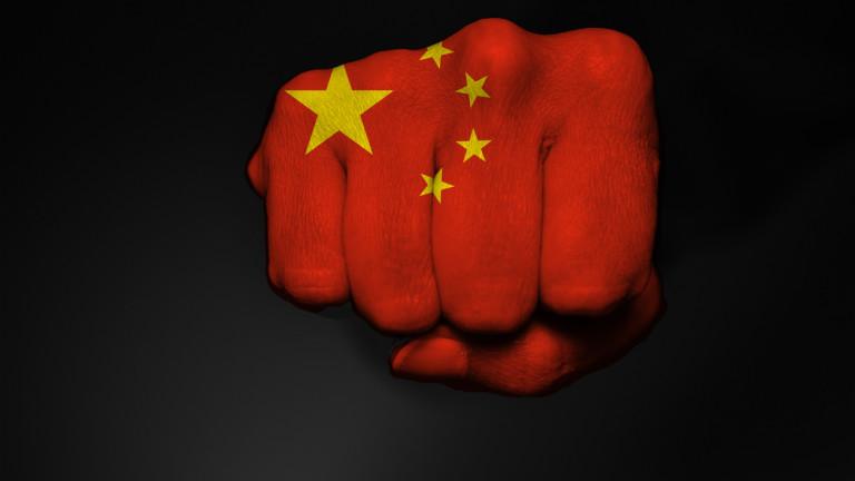 Китай непрекъснато въвежда забрани. При това от всякакъв тип. Азиатската