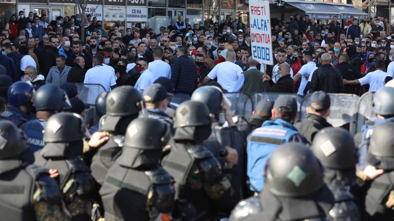 Най-малко седем полицаи са били ранени при сблъсъците на днешния