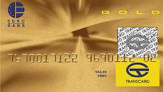 """Банка Пиреос: Не сме блокирали картите на """"Транскарт"""""""