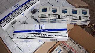 Цигари без бандерол иззеха от жилище в Свиленград