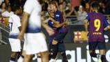 Артур: Ако не беше Меси, можеше и да не успея да се адаптирам подобаващо в Барселона