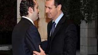 Ливанският премиер на историческо посещение в Сирия