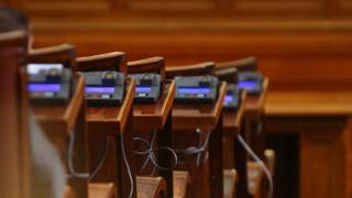 Четири партии, без Атака, в парламента при избори сега