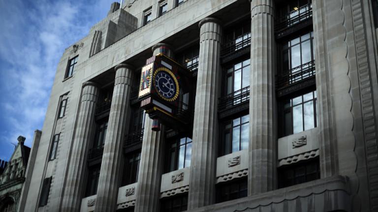 Банката на Уолстрийт избра къде да премести бизнеса си след Brexit