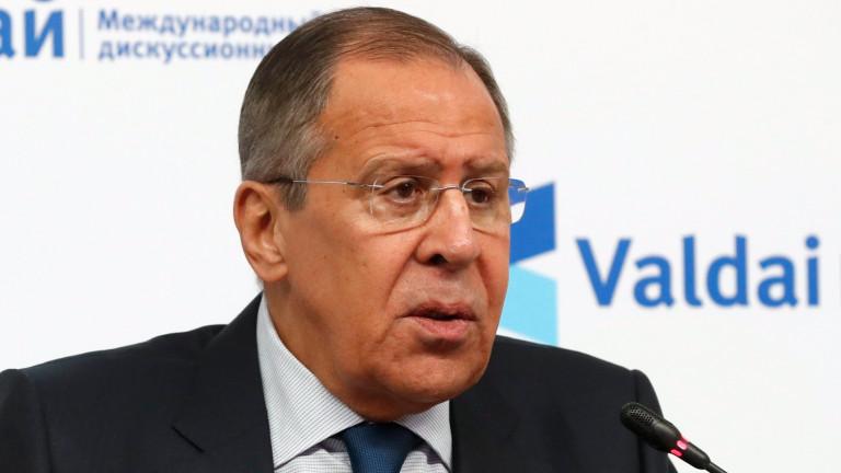 Външният министър на Русия Сергей Лавров заяви, че Москва не