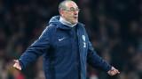 Маурицио Сари след 0:2 от Юнайтед: Несправедлив резултат!